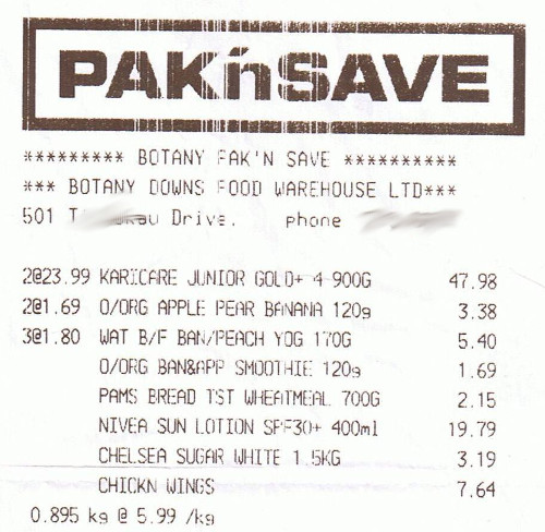 An Ordinary Font on Walmart Receipts_Receipt Font, Real Invoice Font